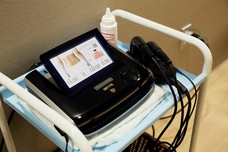 超音波治療器 ITO UST-770 足立区
